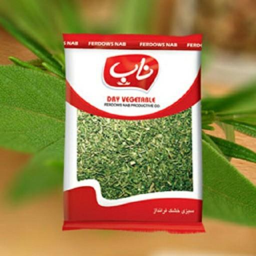 سبزی-خشک-ناب-فردوس-بسته-120گرمی